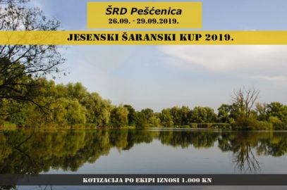 Jesenski šaranski kup 2019.